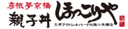 mopho_logo